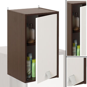 badezimmer h ngeschrank wenge wei badezimmerschrank. Black Bedroom Furniture Sets. Home Design Ideas