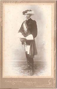CAB-photo-Student-Burschenschaft-Karlsruhe-1900er