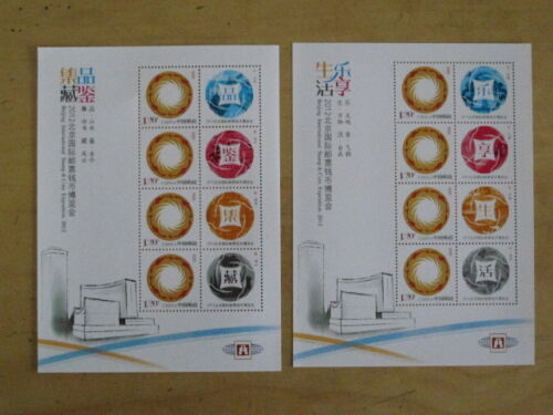 CHINA 2012 Beijing International Stamps Coins Expo 4v Special S/S in Stamps, Asia, China | eBay