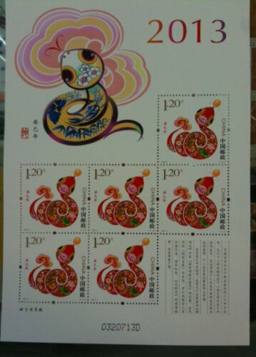 CHINA 2013-1 China New Year of Snake Mini S/S in Stamps, Asia, China | eBay