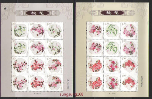 CHINA 2013-6 Peach blossom with Smell Flowers Mini Sheet x 2 桃花 in Stamps, Asia, China | eBay