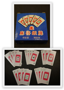 CHINESE-MAHJONG-PLAYING-CARDS-STYLE