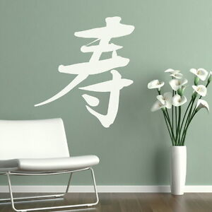 life in chinese writing (上)力威 has no meaning in chinese 這就是生活/这就是生活/生活就是這樣/生活 就是这样 is correct.