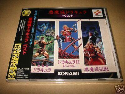 Castlevania Akumajo Dracula 1 2 3 NES soundtrack CD on PopScreen
