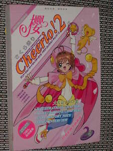 Cheerio-2-Anime-Manga-Postcard-Card-Art-book-Cardcaptor-Sakura-ccs-card-captor