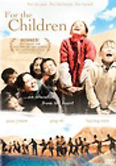 For the Children (DVD, 2006)