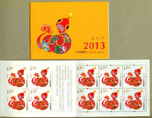 China 2013-1 Lunar New Year of Snake Booklet in Stamps, Asia, China | eBay