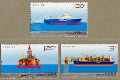 China 2013-2 Offshore Oil Stamps 海洋石油 - Ship , Oil in Stamps, Asia, China | eBay
