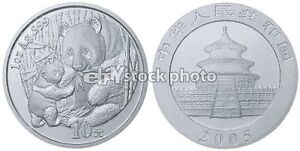 China, People's Republic Silver 10 Yuan,...