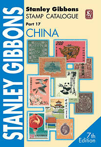 China Stanley Gibbons Stamp Catalogue - New in Stamps, Publications & Supplies, Publications | eBay