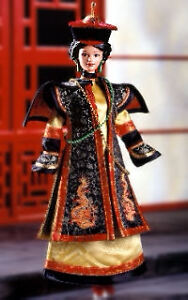 Chinese Empress 1997 Barbie Doll