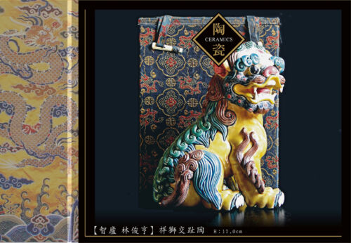 Chinese Temple Art‧Auspicious Lion Pottery Statue【Limited Edition】 in Antiques, Asian Antiques, China   eBay