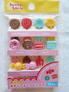 cute sweets food forks for japanese bento lunch box ebay. Black Bedroom Furniture Sets. Home Design Ideas