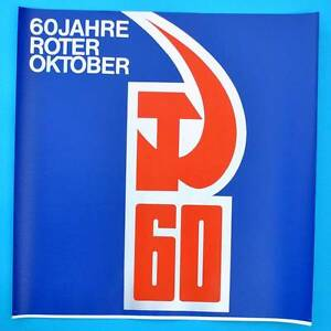 DDR-Plakat-Poster-IFA-Aushang-60-Jahre-Roter-Oktober-50-x-50-cm-Original-C