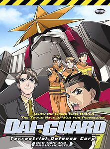 Dai-Guard - Vol. 4: Red Tape and Proud H...