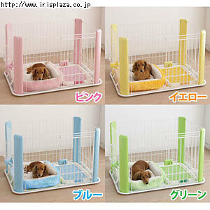 Dog Puppy Cage, CLS-960, Dog Kennel/Playpen, Four Colors to Choose From!! in Pet Supplies, Dog Supplies, Crates | eBay