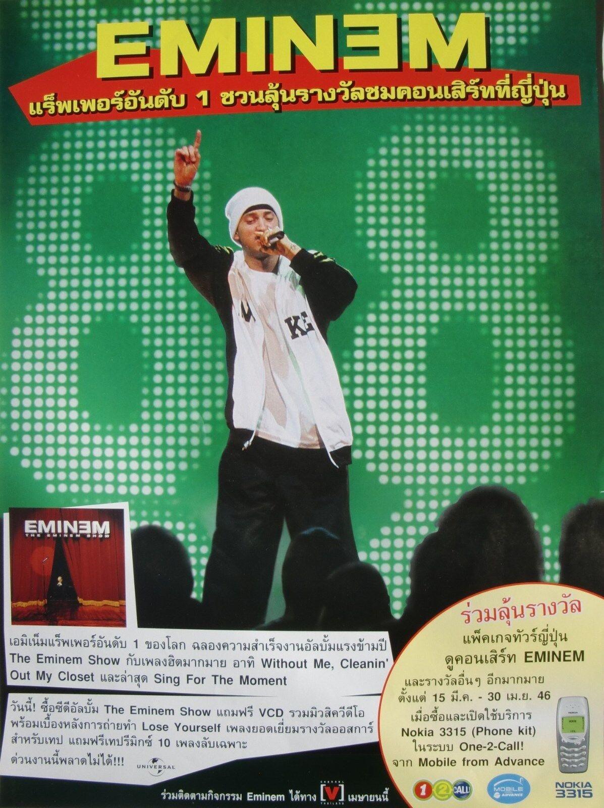 Go Back  gt  Images For  gt  Vintage Eminem PosterVintage Eminem Poster