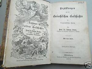 Erzaehlungen-ALTE-GESCHICHTE-1877-78-L-Stacke-GRIECHISCHE-ROMISCHE-Geschichte