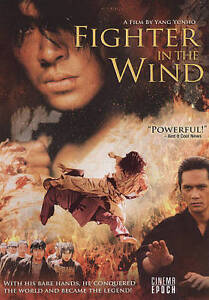 Fighter in the Wind (DVD, 2010)