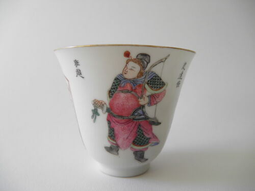 * Fine Old Chinese Inscribed Signed Famille Rose Porcelain Cup Scholar Warrior in Antiques, Asian Antiques, China | eBay