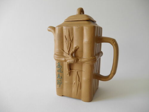 * Fine Old Chinese Signed Yixing Zisha Clay Tea Pot Inscribed Scholar Art in Antiques, Asian Antiques, China | eBay