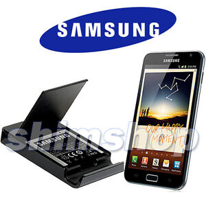 SAMSUNG-GALAXY-NOTE-N7000-I9220-CASE-COVER-BATTERY-CHARGER-ACCESSORIES