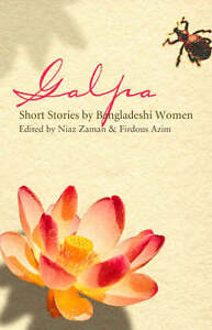 Galpa-Short-Stories-by-Bangladeshi-Women-Book