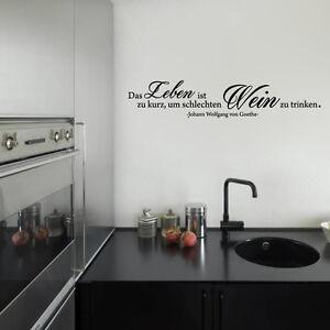 goethe wein wandtattoo black spruch zitat leben genuss wein k che genie en essen ebay. Black Bedroom Furniture Sets. Home Design Ideas