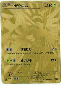 Pokemon EX Cards
