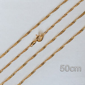 Goldkette-Gold-333-Gedrehte-Panzerkette-Singapurkette-Laenge-50-cm-A07