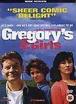 Gregory's 2 Girls (DVD 2000)