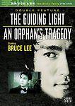 http://i.ebayimg.com/t/Guiding-Light-An-Orphans-Tragedy-DVD-2008/01/!!eByHG!B2M~$%28KGrHqN,!k0Ez+zdydSjBNQ5B7n+eQ~~_35.JPG