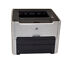 HP LaserJet 1320N Workgroup Laser Printer