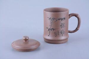 handgefertigte ton tasse teetasse mit deckel und sieb yixing lila ebay. Black Bedroom Furniture Sets. Home Design Ideas