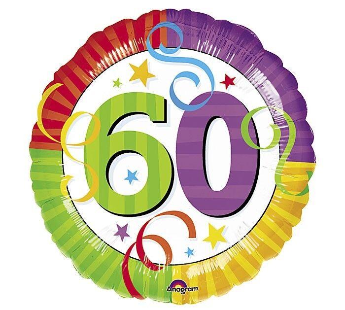 free clip art 60th birthday party - photo #46