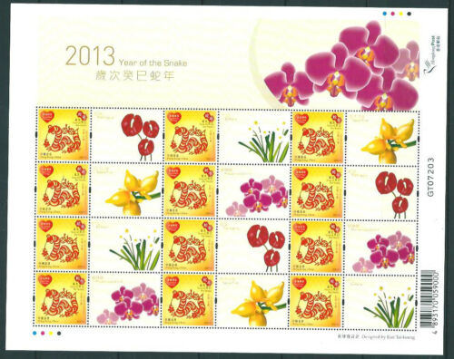 Hong Kong 2013-1 China New Year of Snake Special Mail Mini LOCAL S/S Flower 蛇 in Stamps, Asia, China | eBay