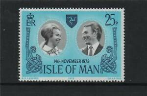 Isle of Man 1973 Royal Wedding SG 41 MNH