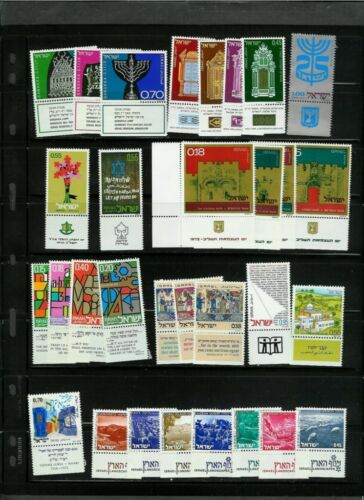 Israel 1972 MNH Tabs and Sheets Complete Year Set in Stamps, Middle East, Israel | eBay