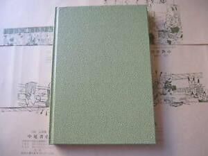 JAPAN HARD COVER NOTEBOOK PLAIN LARGE GREEN DOT VINTAGE JOURNAL DIARY GIFT in Books, Accessories, Blank Diaries & Journals | eBay