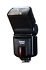 Jessops 360AFD Shoe Mount Flash for Nikon