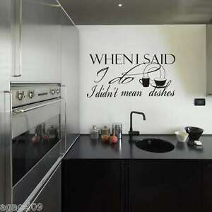 KITCHEN FUNNY HOME WALL QUOTE VINYL ART DECOR STICKER DECAL STENCIL