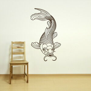 Koi carp pond fish chinese coi wall art sticker transfer for Koi carp wall art