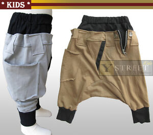 Kids Baggy-Pants