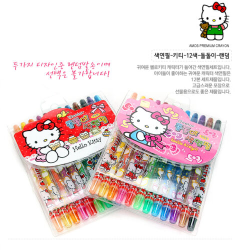 ☞[Kids] ★Hello Kitty 12 Color Premium Crayon Set ★ Free Gift! ★ COZYBOOM KOREA ★ in Home & Garden, Kids & Teens at Home, Eating & Drinking   eBay