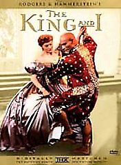 The King and I (DVD, 1999)