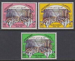 Kuwait-1982-Mi-942-44-Islam-Religion-Pilgerfahrt-Pilgrimage-Mekka-Mecca