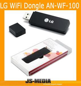 lg an wf100 wlan stick usb 2 0 an wf 100 wifi dongle f r. Black Bedroom Furniture Sets. Home Design Ideas