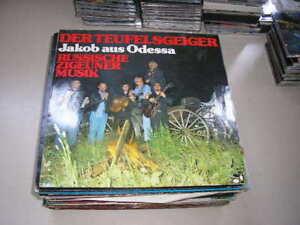 LP-Pop-Jakob-aus-Odessa-Der-Teufelsgeiger-EULENSPIEGEL