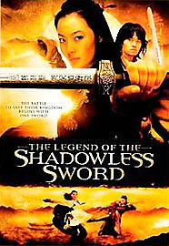 Legend Of The Shadowless Sword (DVD, 200...