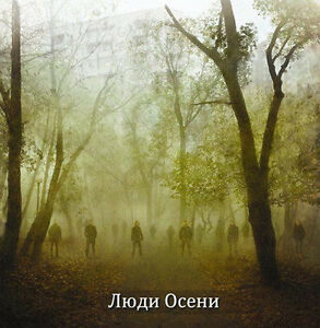 Ludi-Oseni-Vesstanie-CD-NEU